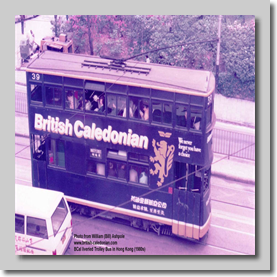 BCal liveried Trolley Bus in HKG