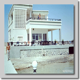 Al Attas Beach House - Saudi Hadj 1972